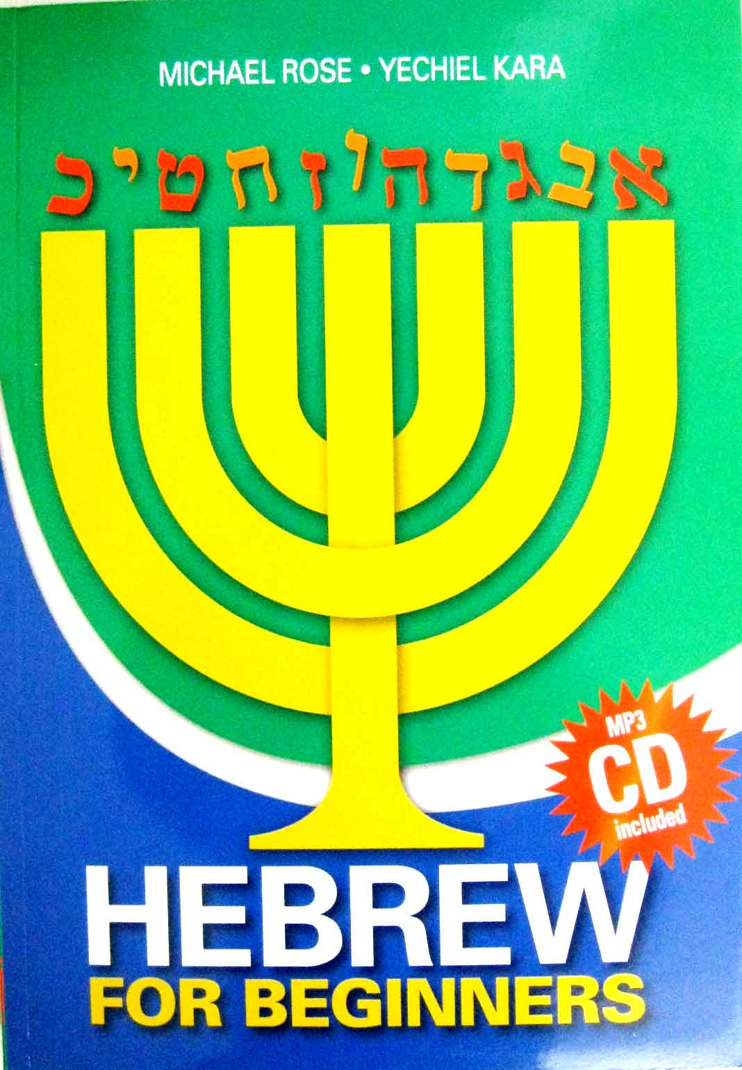 Hebrew For Beginners Cd