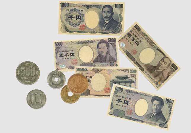 כסף ביפן
