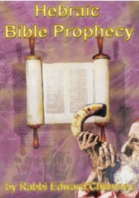 Hebraic Bible Prophecy ~  DVD