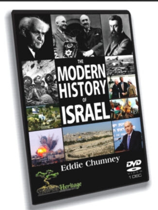 Modern History of Israel
