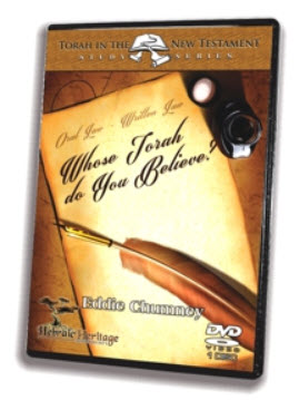 Whose Torah do you believe? ~ DVD