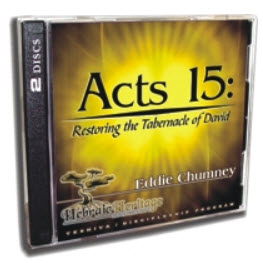 Acts 15 ~  DVD