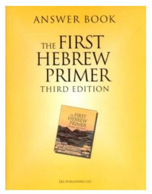 Answer book_Hebrew primer