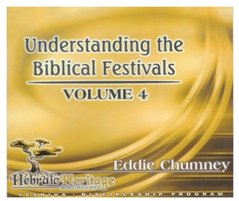 Understanding the Biblical Festivals ~ CD 4