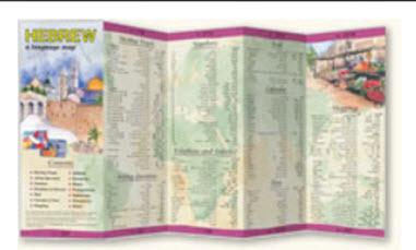 Hebrew Language Map