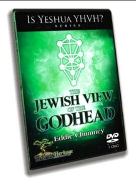 Jewish View of the Godhead ~ DVD