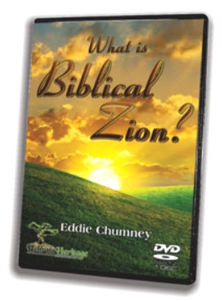 What is Biblical Zion? ~ DVD
