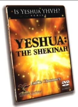 Yeshua the  Shekinah ~  DVD