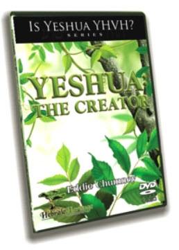 Yeshua the Creator ~ DVD