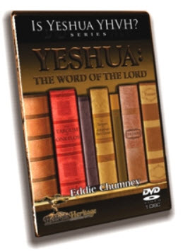 Yeshua the Word of the Lord ~  DVD
