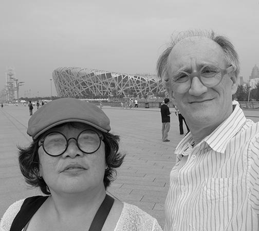 Iene Ambar en Michael Rowe in Peking, 2010. Foto met dank aan Iene Ambar©