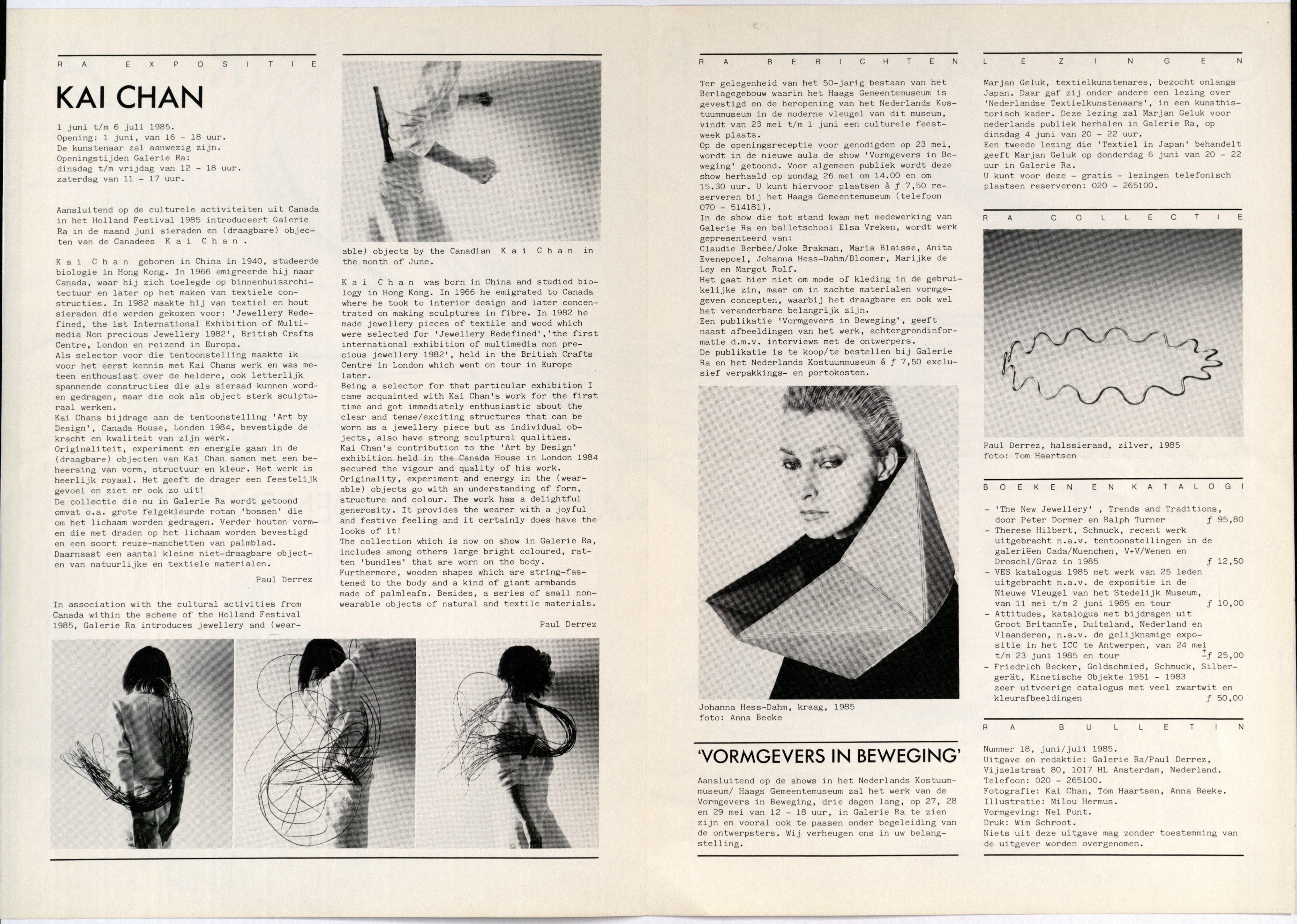 Ra Bulletin 18, juni/juli 1985, achterzijde met tekst en foto's van Anna Beeke, Kai Chan en Tom Haartsen, drukwerk, papier, Johanna Dahm, Paul Derrez, halssieraden, zilver