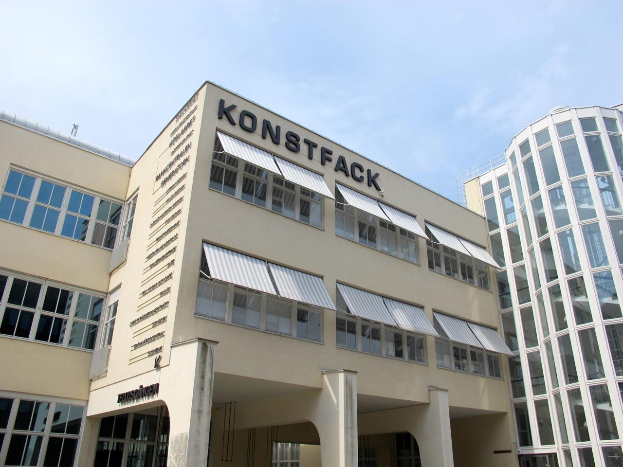 Konstfack Skolan, 2014. Foto Mangan02, kunstacademie, gebouw, exterieur