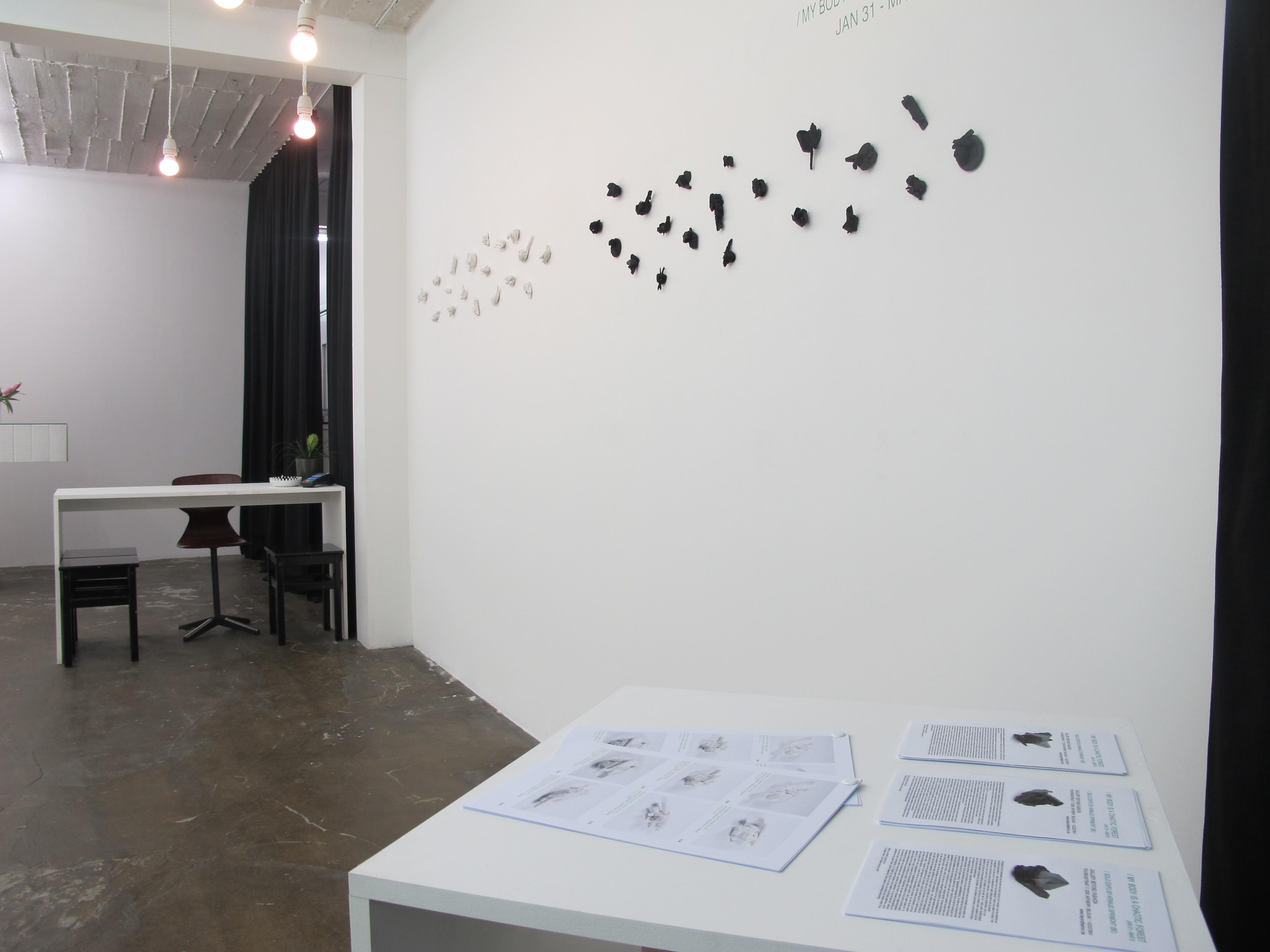 Beyond Fashion, galerie, interieur, tentoonstelling