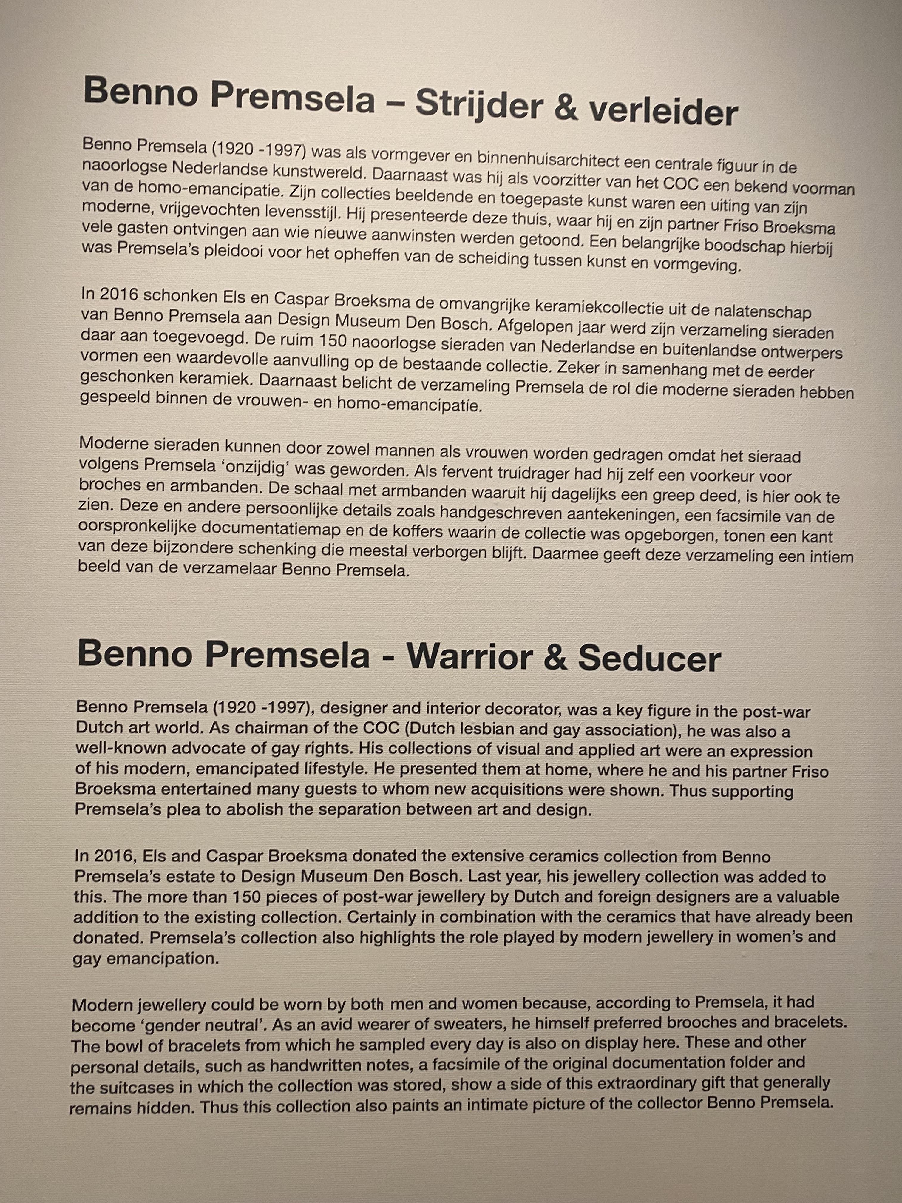 Collectie Benno Premsela, Design Museum Den Bosch, 2021. Foto Hans Appenzeller, tentoonstelling, wandtekst