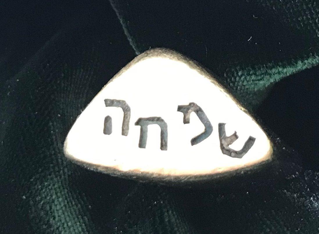 Karel Niehorster, ring van goud met verscholen Eilat steen, 1964. Particuliere collectie