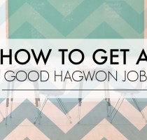 How To Hagwon Cover