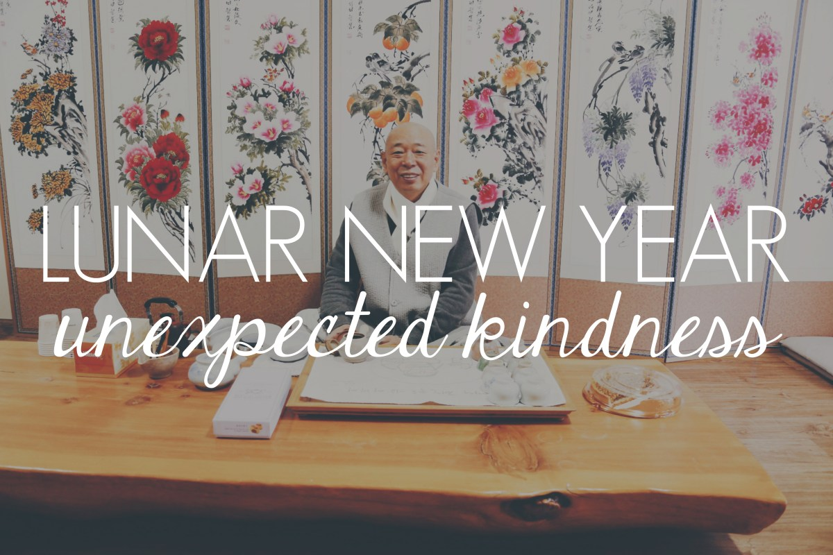 Lunar New Year Unexpected Kindness // KOREA