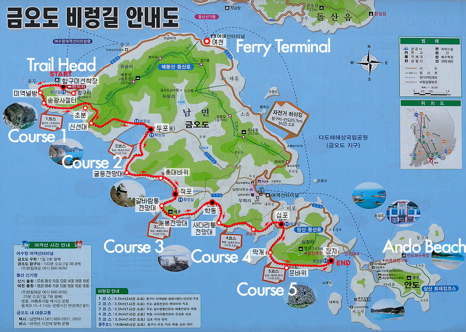 Korea's Guemodo Island Hiking