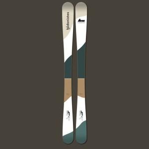 La Fabrique du Ski by Hédonistes