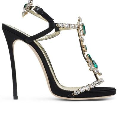Ekstravagantni čevlji: Dsquared2
