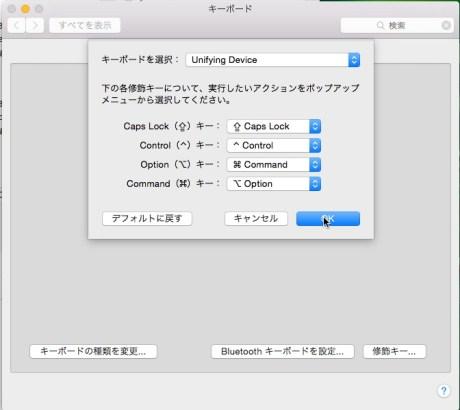 システム環境設定ScreenSnapz005
