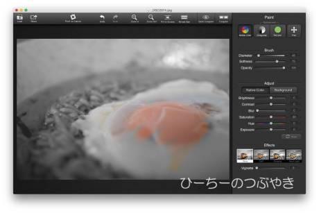 ColorStrokesScreenSnapz004