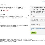 SafariScreenSnapz001