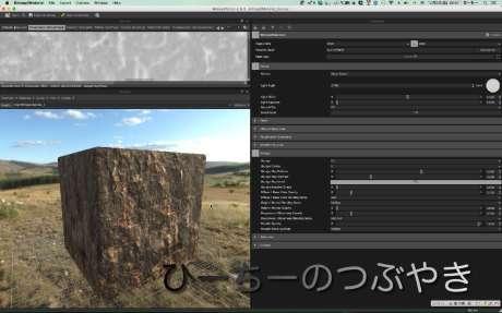 Bitmap2MaterialScreenSnapz001