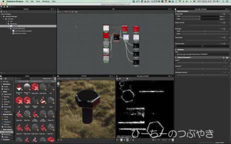 Substance DesignerScreenSnapz008