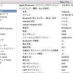 システム情報ScreenSnapz001