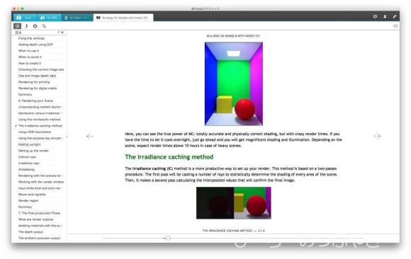 Kobo Desktop EditionScreenSnapz001