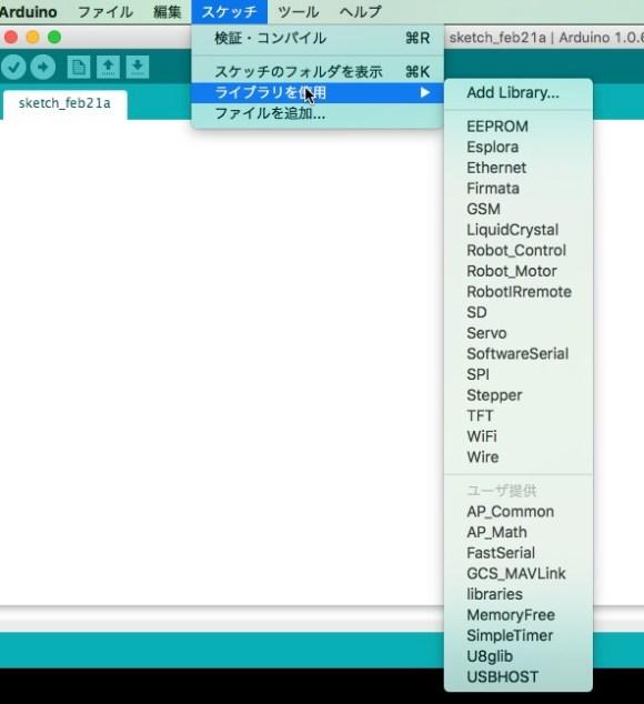 ArduinoScreenSnapz002
