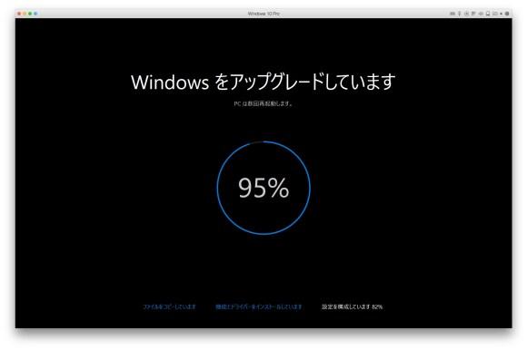 Parallels DesktopScreenSnapz016