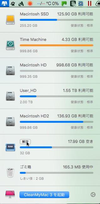 SafariScreenSnapz008