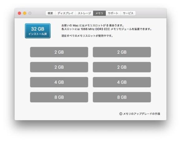 TweetbotScreenSnapz002