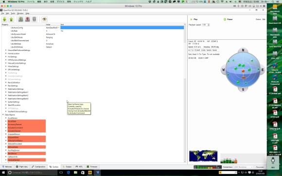 Parallels DesktopScreenSnapz003