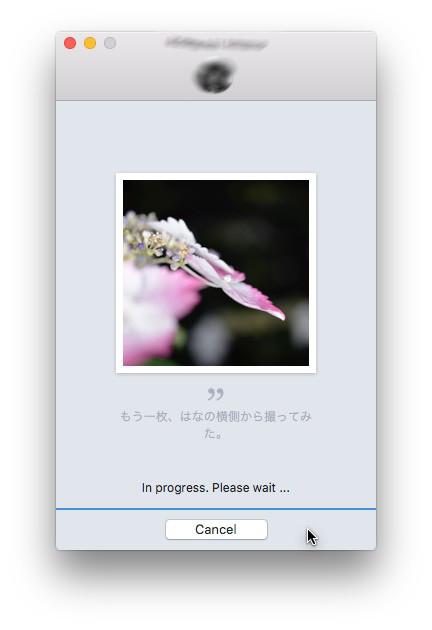 UpletScreenSnapz005