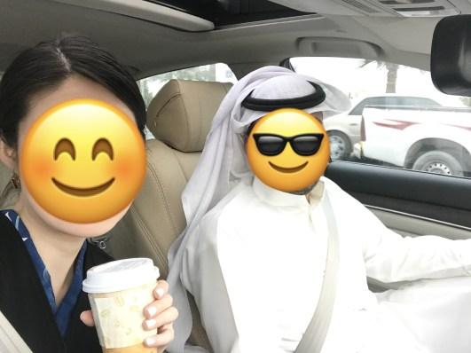 サウジアラビア人