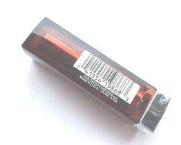 maybelline color sensational lipstick get nutty