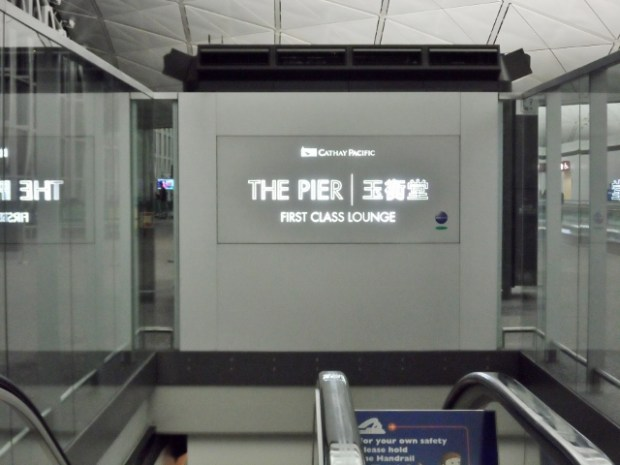Cathay Pacific The Pier Hong Kong