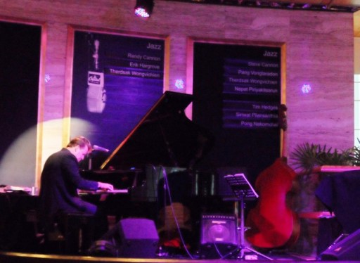 Sheraton Grande Sukhumvit live jazz library
