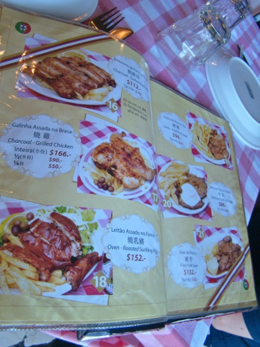 Macau Fernando Restaurant menu