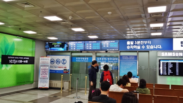 COEX City Terminal Seoul Bus Waiting Room