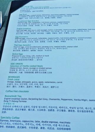 Conrad Koh Samui Breakfast Menu