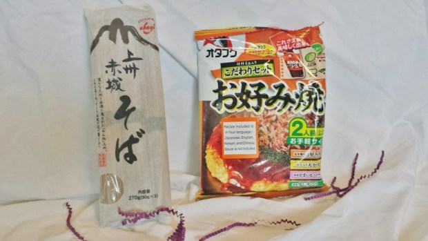 Try the World Japan okonomiyaki soba