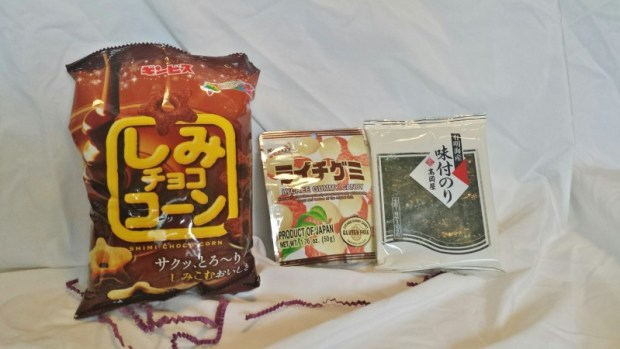 Try the World Japan seaweed shimi coco lychee gummy