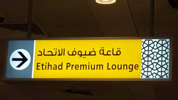 Abu Dhabi Airport Lounge sign
