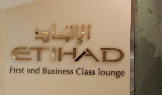 Etihad Abu Dhabi Lounge Business & First Class