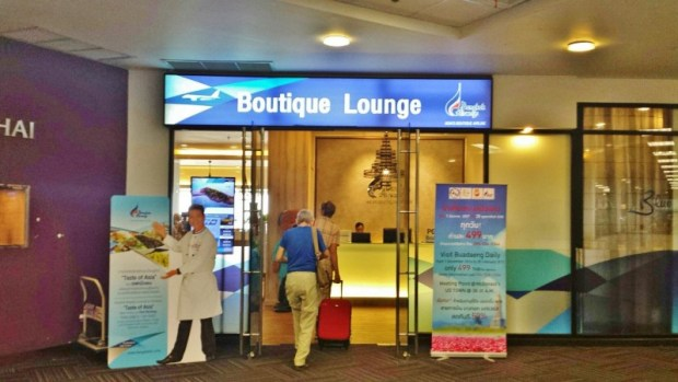 Bangkok Airways Boutique Lounge Chiang Mai Airport